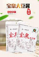 Паста соевая ферментированная tm Baoquan 120 г