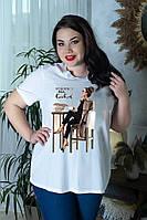Стильная футболка для полных женщин Этюд