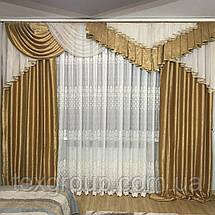Готовые шторы с ламбрекеном №321, фото 3