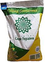 """Семена подсолнуха НСХ 558 (стойкий до гербициду """"Экспресс"""") (Сербия)"""