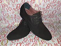 YDG Bellini мужские фирменные замшевые классические туфли на шнурках чёрные