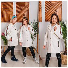 Детское пальто демисезонное для девочки Лара, размеры 116-140, фото 3