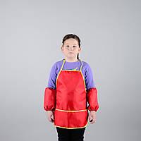 Фартук с нарукавниками детский для трудов, рисования, кухни - красный цвет.