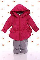 Детская Куртка и полукомбинезон весна-осень Рюша малиновый