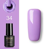 Гель-лак для ногтей маникюра 7мл Rosalind, шеллак, 34 светло-фиолетовый