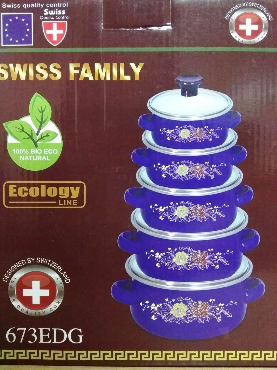 Набір емальованих каструль 5 штук зі скляною кришкою Swiss Family SF-673