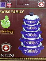 Набір емальованих каструль 5 штук зі скляною кришкою Swiss Family SF-673, фото 1