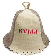 Шапка для сауны с вышивкой женская Кума