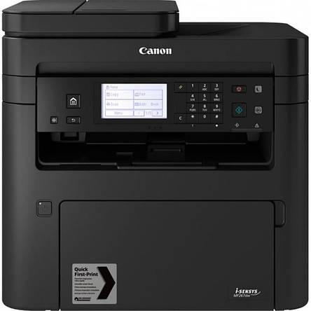 МФУ А4 ч/б Canon i-SENSYS MF267dw c Wi-Fi (2925C039), фото 2
