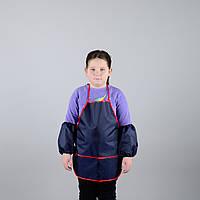 Фартук с нарукавниками детский для трудов, рисования, кухни - темно-синий цвет.