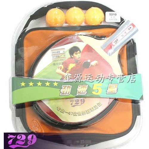 Набор для настольного тенниса 729 Friendship 5210 5 star (ракетка, сумка, 3 мячика)