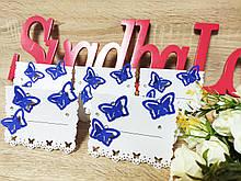 Рассадочные карточки на свадьбу Butterfly. Цвет синий.