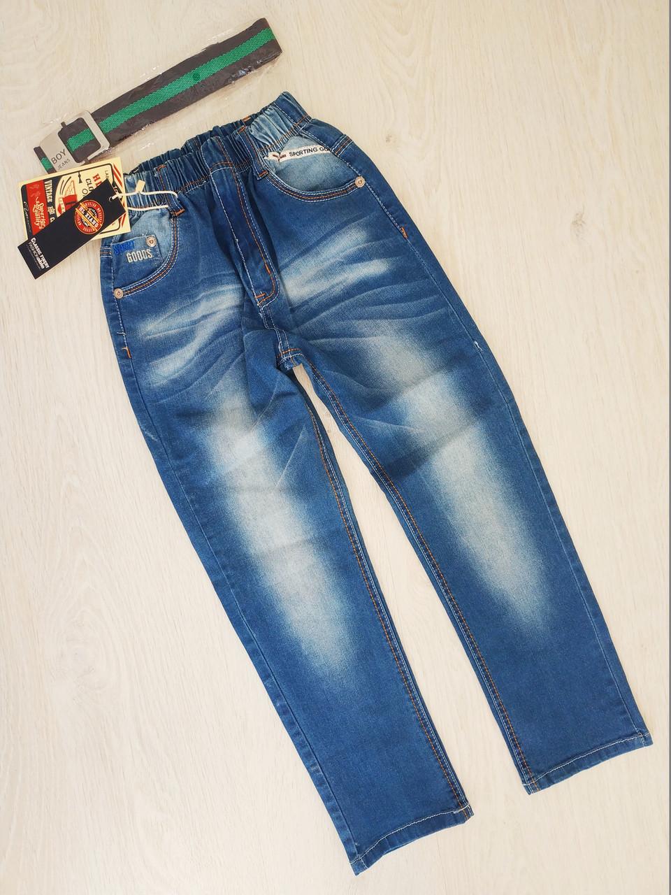Джинсовые брюки для мальчиков, Венгрия, рр.140, арт. 281
