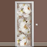Интерьерная наклейка на дверь Орхидея и капли росы ламинированная двойная (пленка фотопечать цветы белые)