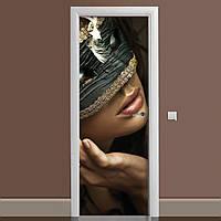 Интерьерная наклейка на дверь Маска ламинированная двойная (пленка девушка в маске Венеция маскарад губы), фото 1