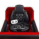 Дитячий електромобіль Джип 4180 EBLRS-3, Mercedes-Benz G63, колеса EVA, еко-шкіра, музика, світло, червоний лак, фото 4