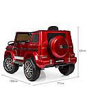 Дитячий електромобіль Джип 4180 EBLRS-3, Mercedes-Benz G63, колеса EVA, еко-шкіра, музика, світло, червоний лак, фото 7