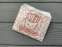 Упаковка для картофеля фри маленькая (70-100 гр) 200Ф