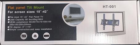 Кронштейн для телевизора HT-001, фото 2