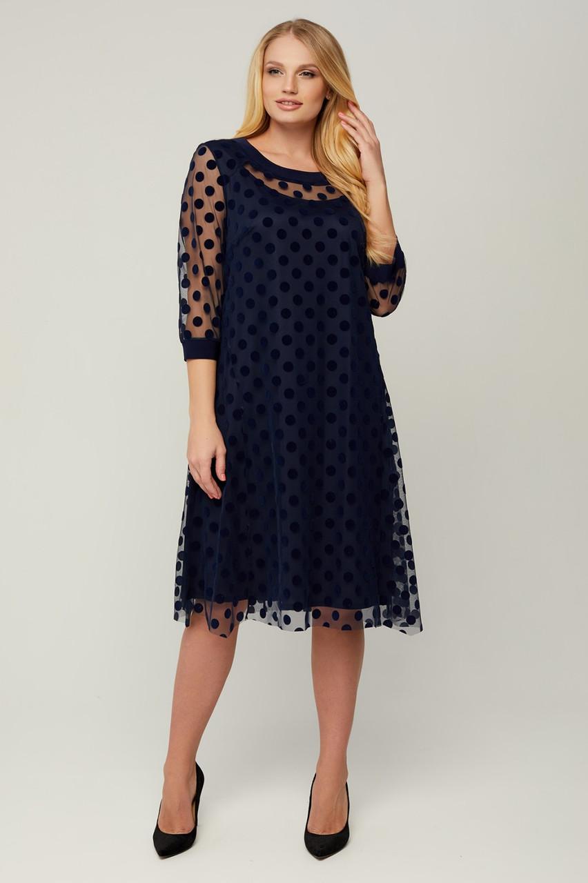 Сукня Емелі (50-62) синій
