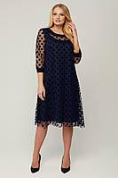 Платье Эмели (50-62) синий, фото 1