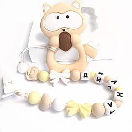 Енот - Именной грызунок, прорезыватель для зубов силиконовый