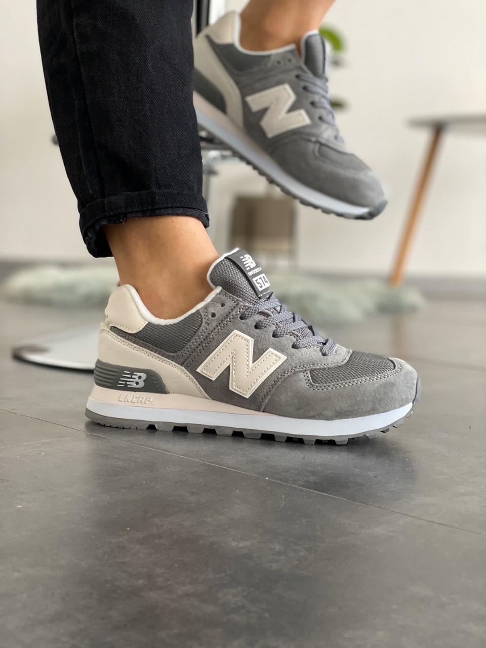 Кросівки New Balance 574 gray