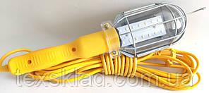 Лампа ліхтаря для автомобіля універсальна WD041 14Led (живлення 220V)