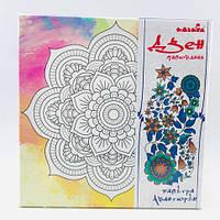 Набор для росписи на полотне Мандала вдохновения (палитра авантюрин) 25*25 DZ581