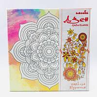 Набор для росписи на полотне Мандала вдохновения (палитра янтарь) 25*25 DZ589