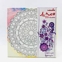 Набор для росписи на полотне Мандала успеха (палитра аметист) 25*25 DZ612