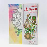 Набор для росписи на полотне Лилия (палитра яшма) 18*25 DZ090