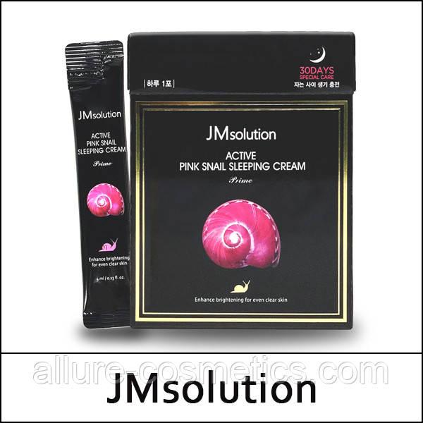 Ночной крем с муцином улитки и витамином В12 JM solution Active Pink Snail Sleeping Cream