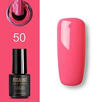 Гель-лак для ногтей маникюра 7мл Rosalind, шеллак, 50 малиновый