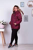 Стеганая куртка женская удлиненная на синтепоне с капюшоном (Батал)