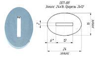 Проставка нержавейка 24х16х1,5мм, с отверстием 12х2мм арт.10767
