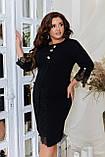 Платье женское Креп дайвинг Декорировано гипюром Размер 48 50 52 54 56 58 60 62 В наличии 2 цвета, фото 2