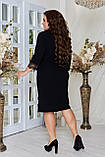 Платье женское Креп дайвинг Декорировано гипюром Размер 48 50 52 54 56 58 60 62 В наличии 2 цвета, фото 3