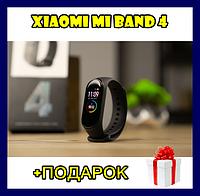 Фитнес браслет Xiaomi Mi Band 4 ОРИГИНАЛ!  Фитнес трекер черный цвет Сяоми ми бэнд 4 Оригинальный