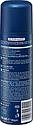 Пенка  для бритья  Balea men fresh 300 мл, фото 3