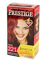 Стойкая краска для волос vip's Prestige №221 Гранат