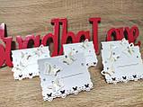 Рассадочные карточки на свадьбу Butterfly. Цвет белый., фото 2