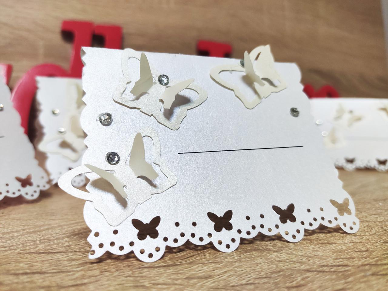 Рассадочные карточки на свадьбу Butterfly. Цвет белый.