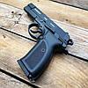 Стартовый пистолет BAREDDA C 95 + 50 патронов Ozkursan кал. 9 мм, фото 4