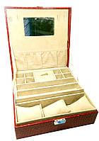 Шкатулка для бижутерии и часов с зеркальцем бордовая (26,5х26,5х9 см)