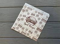 Бумажная упаковка для бургеров 63Ф