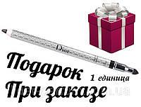 Стойкий водостойкий карандаш с растушёвкой Christian Dior
