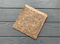 Бумажная упаковка для бургеров 66Ф