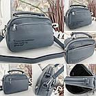 Женская сумка-клатч цвета джинс, эко кожа, фото 4