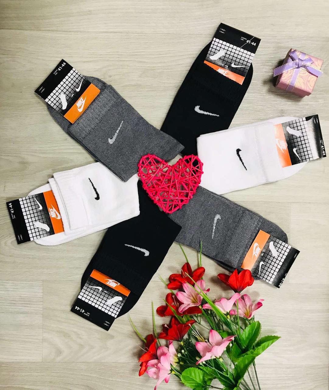 Носки мужские демисезонные средние из хлопка Nike Турция размер 41-44 микс